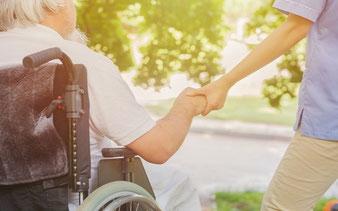 家族の介護や病気治療