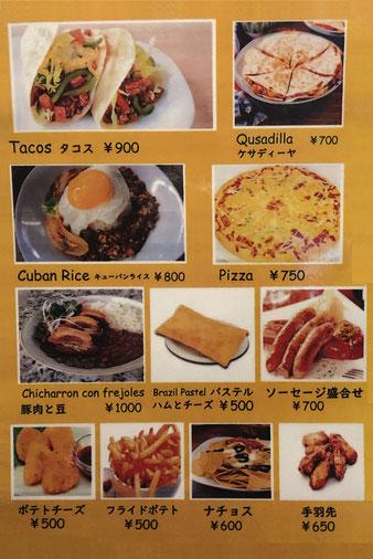 FOOD MENU2