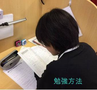 静岡市 駿河区 塾 学習塾、 数学、英語、算数 中学生 小学生 葵区、清水区