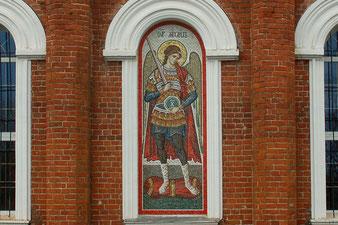 мозаика, мозаичная, икона, православная, мозаичная, мастерская, Апостол, архангел