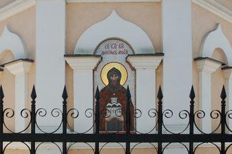 мозаика, мозаичная, икона, православная, мастерская, Апостол
