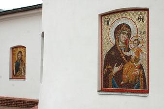 Мозаика, Богородица, мозаичная мастерская Апостол, мастерская мозаики