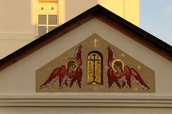 мозаика, мозаичная, икона, православная, мозаичная, мастерская, Апостол