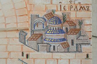 Мозаика Вход Господень в Иерусалим. Серафимо-Знаменский скит. 2017-2018