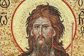 мозаика, мозаичная мастерская Апостол, мастерская мозаики, Иоанн, Предтеча, икона