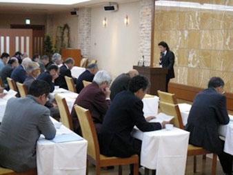 福島法務局 「コーチング講演会」