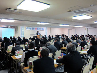 福島県労働福祉協議会「ビジネスコーチング講演会」