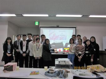 (2/27)NEDO(新エネルギー・産業技術総合開発機構)でレクチャー