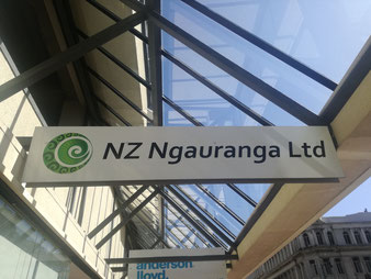 NZ Ngauranga Ltd sign Otago House Dunedin Otago New Zealand