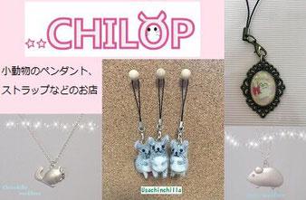 CHILOP