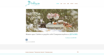 www.event-detali.ru