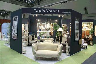 Tapis Volant(空飛ぶ絨毯)ブース