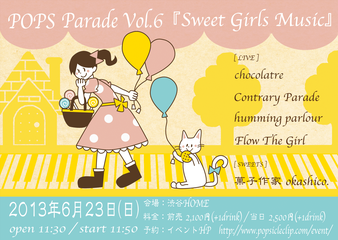POP Parade vol.6