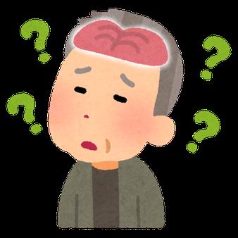 判断力の低下した認知症高齢者