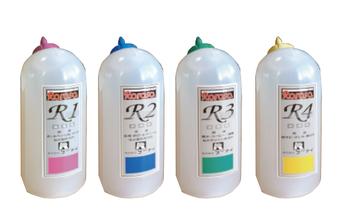 シミ抜き溶剤Rセット、ミニボトル4本セットの写真