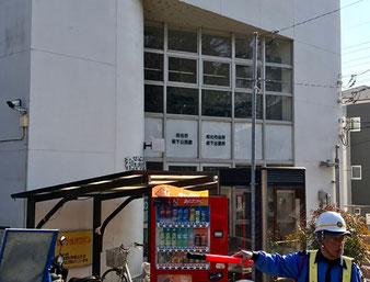 ☆公民館の入口は工事中。