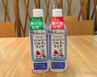 ☆キャロットタワーの地階が東急のスーパー。ベンダーで150円の商品が94円(税抜?)安いので2本購入。