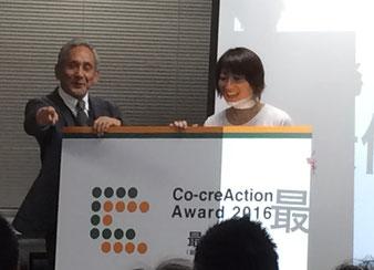 ☆左の男性は審査委員長:米倉誠一郎一橋大学イノベーション研究センター教授。右の女性はMadre Bonitaの太田智子さん。