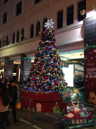 Weihnachtspyramide in Xiamen auf der Zhongshan Straße (中山路), 2013.