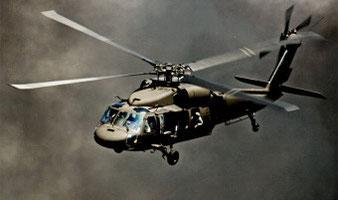 hélicoptère aviation US ARMY