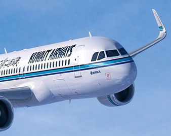 Agility Logistics is interested in buying into Kuwait Airways  / source: KU