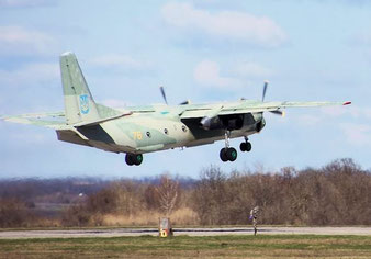 The pro-Russian insurgents obviously confused a Ukraine military An-26 (pictured here) with MH's Triple Seven  / source: Ukraine Armed Forces.