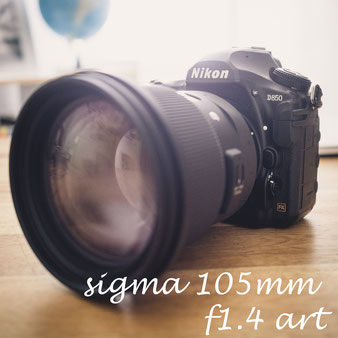 Sigma 105mm f1.4 Art Lense