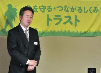 「笑鴨」発表会での鈴木周也市長