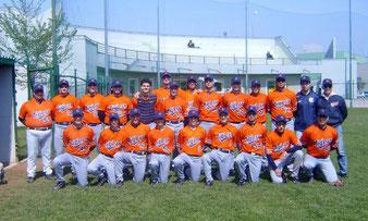 Tigers Senior C1 - 2008