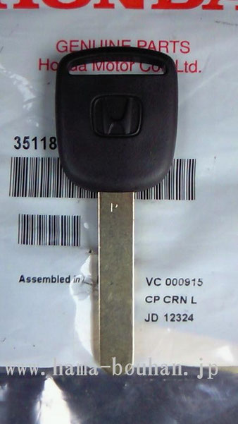 honda genuine key