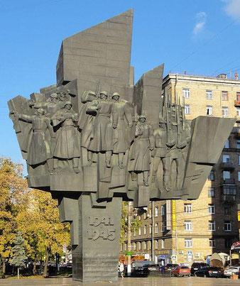 Ополченцам Пролетарского района