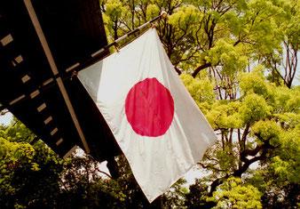 die rote Sonne - National-Symbol Japans