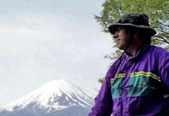 dem Fuji-san direkt gegenüber