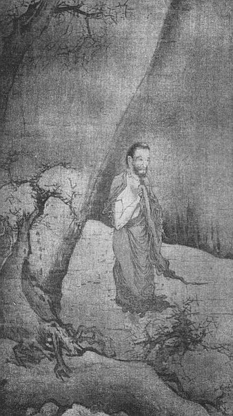 Un ermite de la montagne. Ernest Francisco FENELLOSA (1853-1908) : L'art en Chine et au Japon