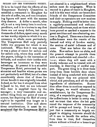 From The North - China Herald, Jan 13, 1886