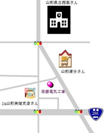 山形の株式会社斎藤電気工事へのアクセスマップ