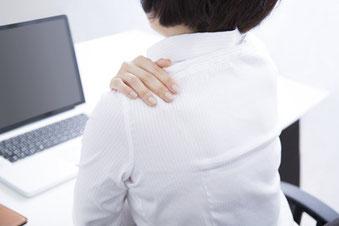 慢性痛の治療