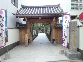 Dojo Seigokan Fukuoka Hanshi Miki