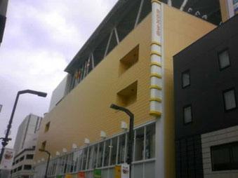 浅草の新複合施設ROX