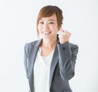 急募!生徒数増加に伴い個別指導講師を募集しています。