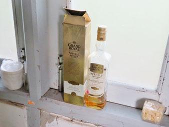 ミャンマーが誇る本格ウイスキー(10月27日)。
