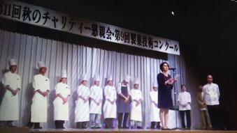小田原・箱根クラブパルロン製菓技術コンクールで米粉を使ったコンテストで審査委員長を務めた時の写真です