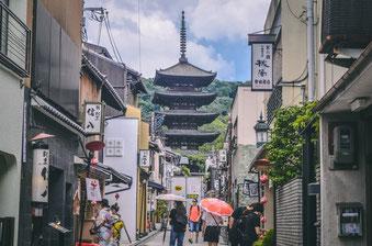Sehenswürdigkeiten Japan