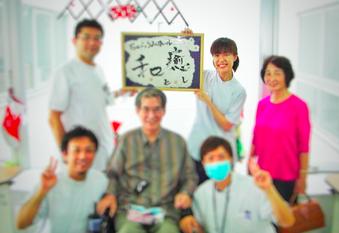 沖縄・作業療法士時代 退院患者さんと一緒に
