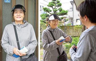 【写真】集金担当者のにこやかな笑顔で集金をしているところ