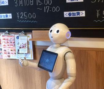 ☆ロボットPepperの胸のタブレットはアンドロイドと昨年8月にソフトバンクの首席エバンジェリスト中山五輪男氏からお聞きしました。