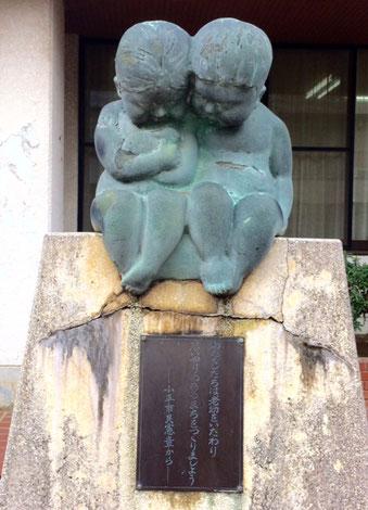 ☆小平市小川西町公民館の入り口前の幼児の銅像。かなりの年季ものです。