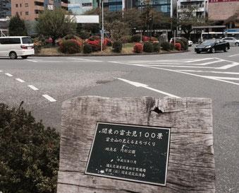 ☆JR国立駅南口ロータリー右側たましん歴史美術館側に渡る信号手前左側にありました。