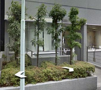 ☆写真は一般財団法人ニューメディア開発協会の入っているリベラビルビル入り口横。