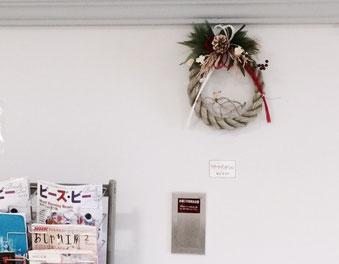☆廊下には新年らしく松飾。